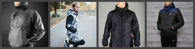 Мужская верхняя одежда: анорак, парка, ветровка, куртка