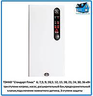 """Электрический котел ТЭНКО (TENKO) """"Стандарт Плюс"""" (СПКЕ) 18 кВт/380 В тенко (насос+расш. бак+безопасность)"""