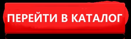 http://aicon-nardy.com.ua/g2385027-zamki-dlya-shkatulok