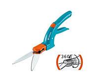 Ножницы для травы classic с поворотной головкой Gardena GARDENA