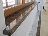 Подоконники из  мрамора, фото 4
