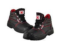 Ботинки рабочие Galmag s1 размер 41 со стальным носком /471