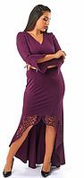 Трикотажное вечернее платье в пол,винного цвета.