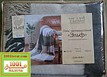 Плед чистошерстяной Эльф, из новозеландской шерсти Vladi (Влади), размер 140х200 см., разный цвет, фото 3