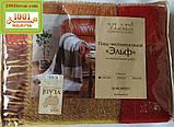 Плед чистошерстяной Эльф, из новозеландской шерсти Vladi (Влади), размер 140х200 см., разный цвет, фото 8