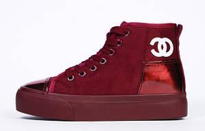 Новое поступление! Женские зимние ботинки по очень выгодным ценам.