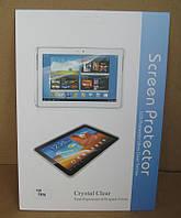 Защитная пленка для Samsung Galaxy Tab S2 9.7 T810 T815 T813 T819 Глянцевая