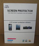 Защитная пленка для Samsung Galaxy Tab S2 9.7 T810 T815 T813 T819 Матовая