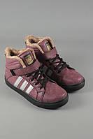 Кроссовки Adidas. Кроссовки зимние. Спортивная обувь. Зимние кроссовки черные.