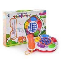Телефон детский обучающий развивающая игра T65-D378/8807-3