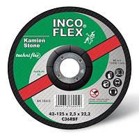 Диск для резки камня Incoflex 230*2,5