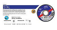 Круг для резки металла Incoflex 125 х 2,5 х 22,2 мм