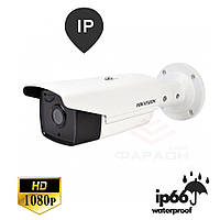 IP камера Hikvision DS-2CD2T42WD-I8 (12 мм)