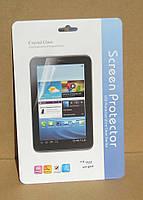 Защитная пленка для Samsung Galaxy Tab S2 8.0 T710 T715 T713 T719 Матовая