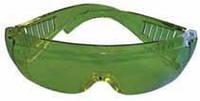 Защитные очки заушные/Jobi x1040 желтые