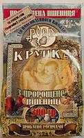 КрупКа из пророщеной пшеницы 0,25 кг