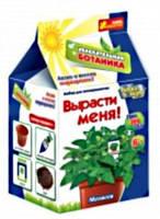 """Увлекательная ботаника """"Вырасти меня. Мелисса"""" (Р), в кор. 20*11см, ТМ Ранок, Украина"""