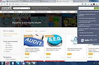 Сделаем расширение для браузера для удобства и удержания Ваших посетителей