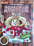 """Набор """"Домовенок Кузя"""", в кор. 21*16*5см, ТМ Ранок, Украина"""