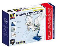 Конструктор 3в1 на солнечных батареях для детей «Колесница» 951343