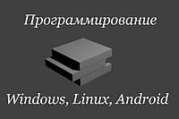 Напишем программу на C#, Python или Java