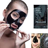 Черная маска от чёрных точек