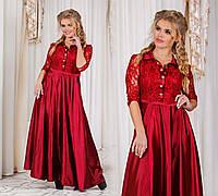 """Элегантное нарядное длинное вечернее платье """"Кармен Шёлк"""" , фото 1"""