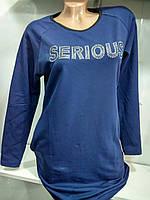 Туника-платье c карманами женская Serious, фото 1