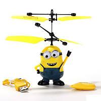 Интерактивная игрушка, летающий миньон, миньон мальчик, Гадкий я, летающая игрушка, миньон, миньйон