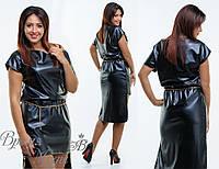 Платье чёрное, эко кожа, р-ры: 48,50,52,54. 5 цветов.