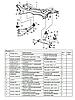 Сайлентблок переднего рычага задний BYD F3/ Geely SL/ FC/ Emgrand EC7/ Lifan 620 (Полиуретан, PB)
