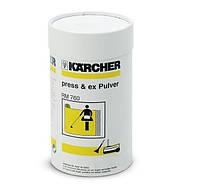 Порошок для стирки ковров и обивки rm760 0,8 кг Karcher