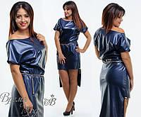 Платье т.синее, эко кожа, р-ры: 48,50,52,54. 5 цветов.