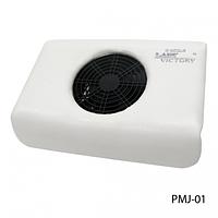 Вытяжка для маникюра PMJ-01 вентилятор, пылесос для маникюра