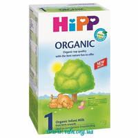 Мол смесь HiPP «Organic» 1 (300г) с рождения НОВИНКА