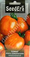 Томат «Зебра оранжевая», 0,1г