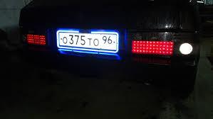 Автомобильная рамка госномера LED подсветка