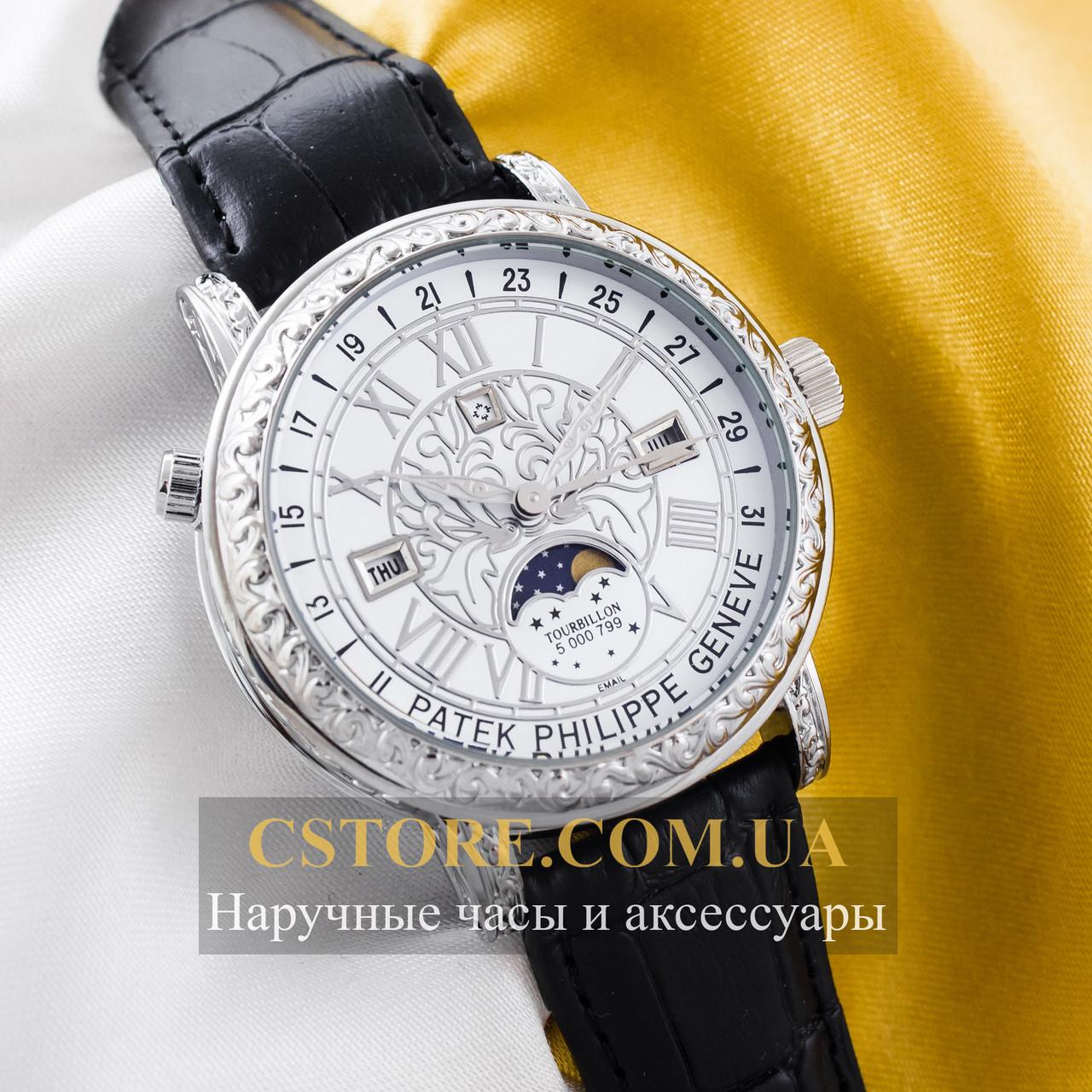 Мужские наручные кварцевые часы Patek Philippe sky moon silver white (05902) 98129383344