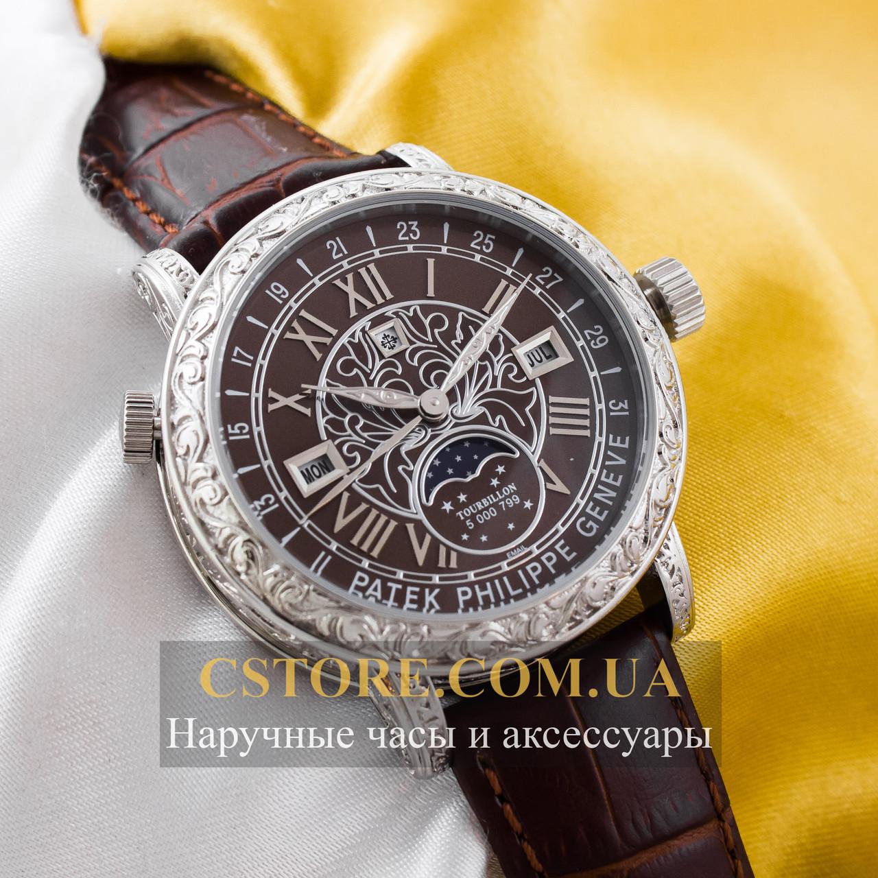 Мужские наручные кварцевые часы Patek Philippe sky moon silver brown  (05903) - megastore. bddcb1fc181