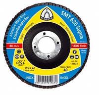Шлифовальный круг лепестковый met.125 р 40 smt626 Klingspor