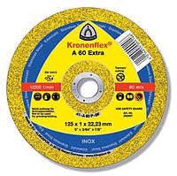 Шлифовальный круг для металла 125*1,0 a60 extra Klingspor