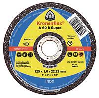 Шлифовальный круг для металла 125*1,0 a60r supra Klingspor