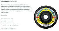 Лепестковый круг для металла smt325 125 p 60 ex 10+2 inox 12шт. Klingspor