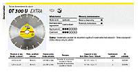 Алмазный отрезной диск сегментный 125 х 22,2 мм dt300u, бетон Klingspor