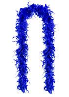 Перья декоративные Боа Синий 2 м 30-45 грамм