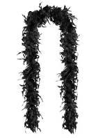 Перья декоративные Боа Черный 2 м 30-45 грамм