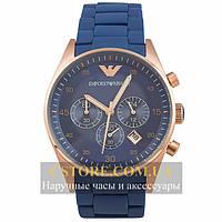 Часы Emporio Armani gold blue (06303)
