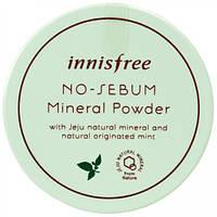 Рассыпная минеральная пудра - Innisfree No Sebum Mineral Powder - 111772234