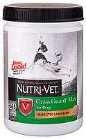 Nutri-Vet Grass Guard Добавка от пятен на газоне для собак, 150 шт