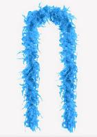 Перья декоративные Боа Аквамариновый 2 м 30-45 грамм